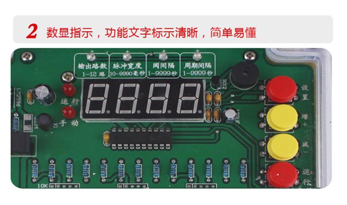 电路板 机器设备 699_412