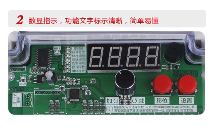 产品 布袋除尘配件系列 脉冲控制仪 tm-sd-12l可编程脉冲控制仪  九正