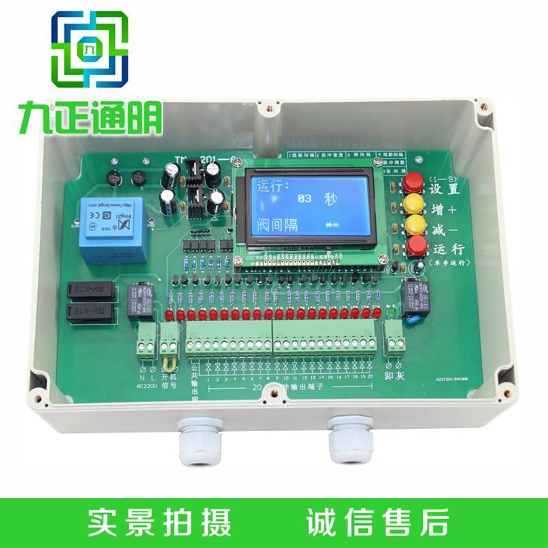 tm-201-d脉冲控制仪,tm-201-a脉冲控制仪