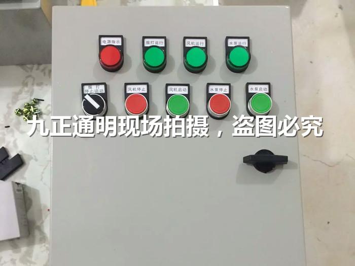 除尘plc控制柜