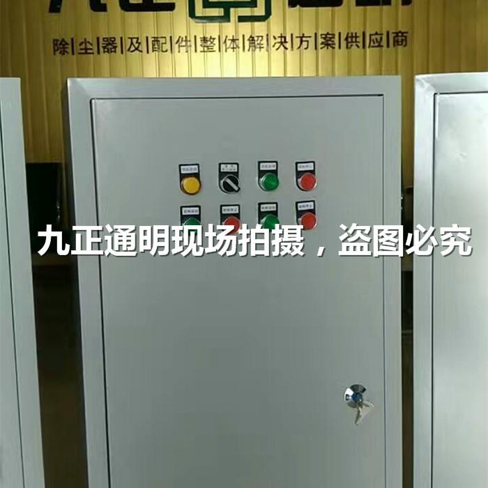 产品 电除尘配件系列 plc控制柜 脉冲控制柜    九正通明品牌 电除尘