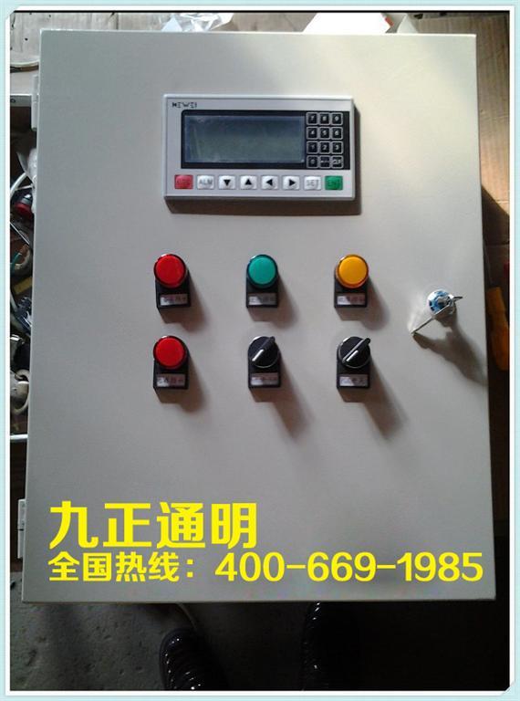 除尘器脉冲控制柜-脉冲控制柜